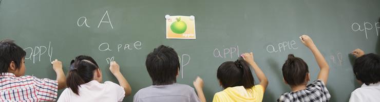 学校教育・ALT